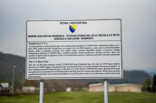 Postavljeni 'putokazi': Nakon 26 godina posjetioci mogu da razumiju kontekst Potočara